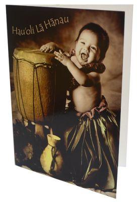 hawaiianische geburtstagskarte hula baby the hawaii. Black Bedroom Furniture Sets. Home Design Ideas