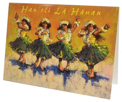 hawaiianische geburtstagskarte hula t nzerinnen the. Black Bedroom Furniture Sets. Home Design Ideas